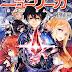 Tsuyokute New Saga 16