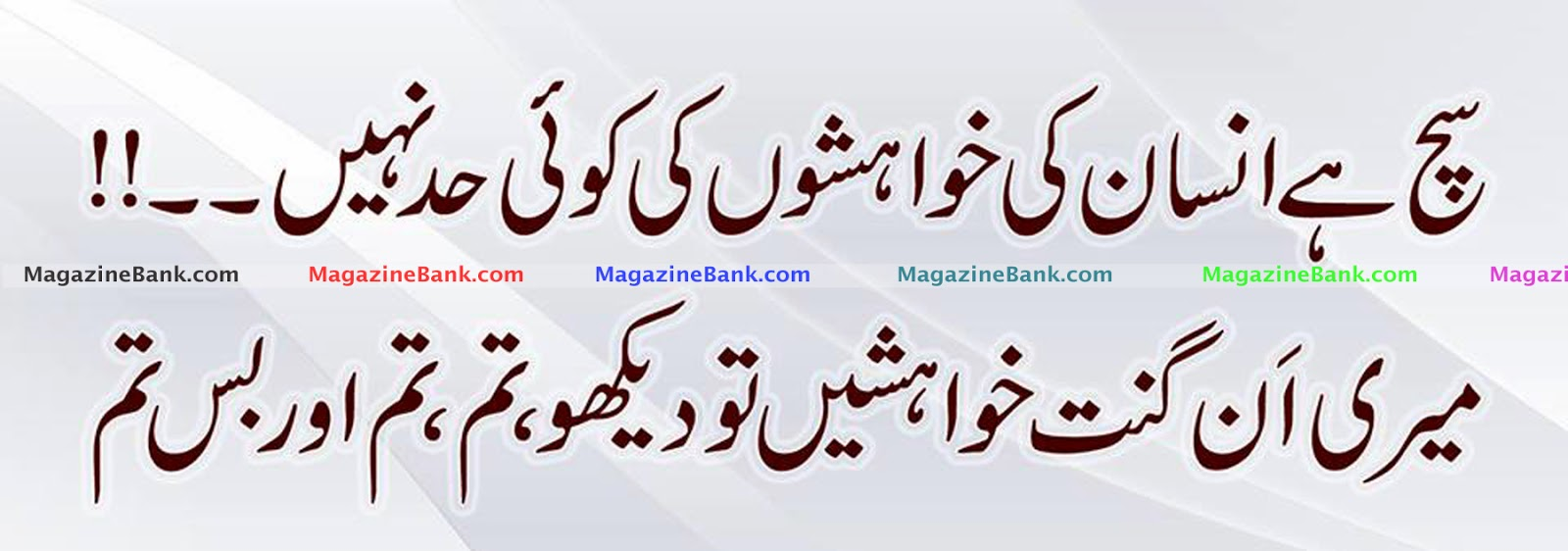 Sad Quotes In Urdu QuotesGram