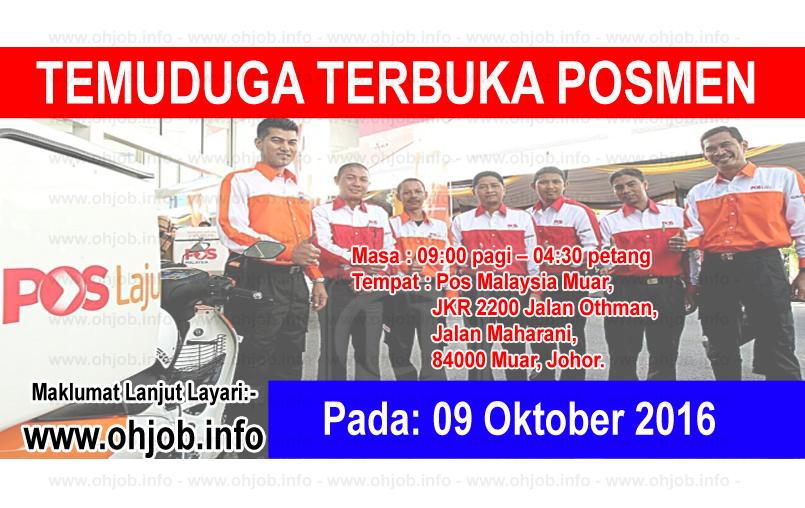 Jawatan Kerja Kosong Posmen Pos Malaysia logo www.ohjob.info oktober 2016