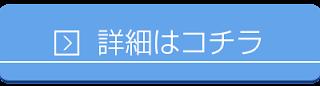 https://www.spocafe.jp/shop/10175/