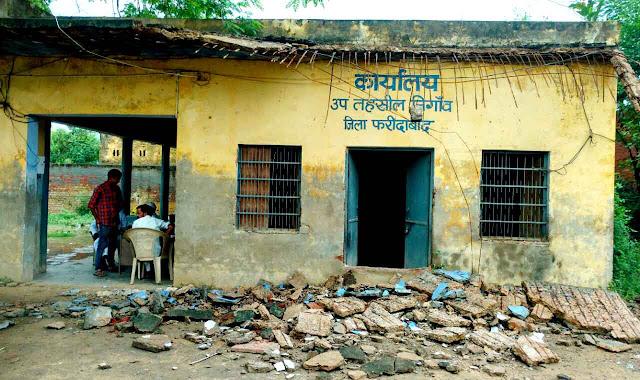 sub-tahasil-tigaon-faridabad-haryana