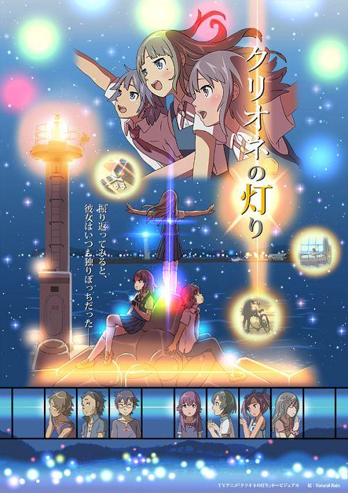 Clione no Akari tendrá anime en verano