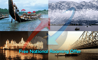 BSNL Roaming Free Offer Extended