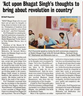 Bhagat Singh Study-Chaman Lal