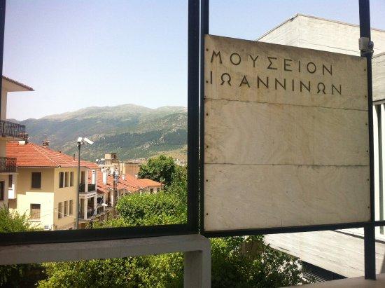Γιάννενα: H Εφορεία Αρχαιοτήτων Ιωαννίνων συμμετέχει στον στον εορτασμό της Διεθνούς Ημέρας Μουσείων