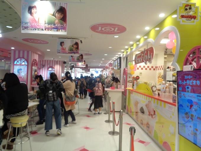 Tips & Bajet Bercuti ke Tokyo, Jepun- Makanan dan snack halal yang boleh makan di Jepun (Part 3)