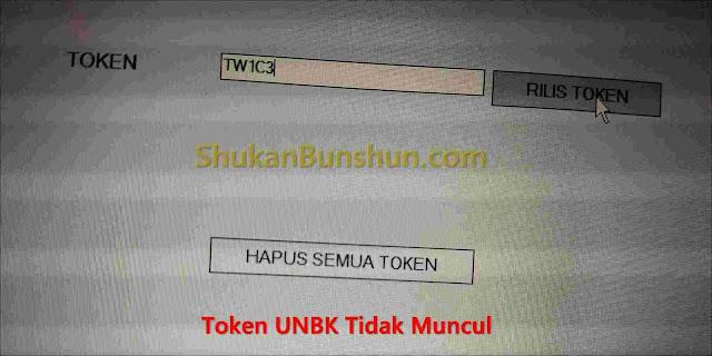 Token UNBK Tidak Muncul_8