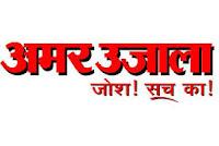 Hindi Newspaper Online