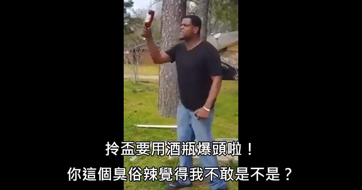 男子跟朋友打賭如果能用酒瓶爆頭就給他25美金,結果‧‧‧ (中文字幕)