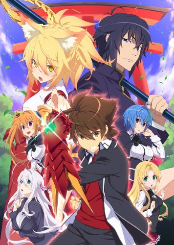 High School DxD Hero - High School DxD Hero (2018)