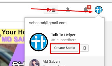 Go To Your Youtube Dashboard To see seubscribers