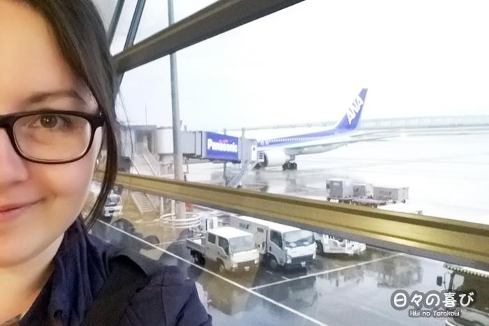 vue aeroport tokyo haneda avion ana