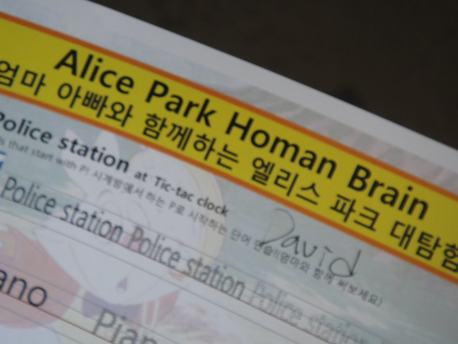 Abandonded Alice In Wonderland English Park