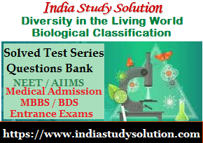 India Study Solution - Biology Guide