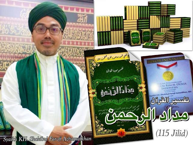 Tafsir Al-Qur'an Midadurrahman, Tafsir Lengkap Karya Kiai NU