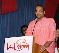 Padaiveeran Tamil Movie Audio Launch Stills  0039.jpg