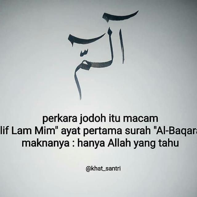 gambar kutipan islami mutiara tentang jodoh