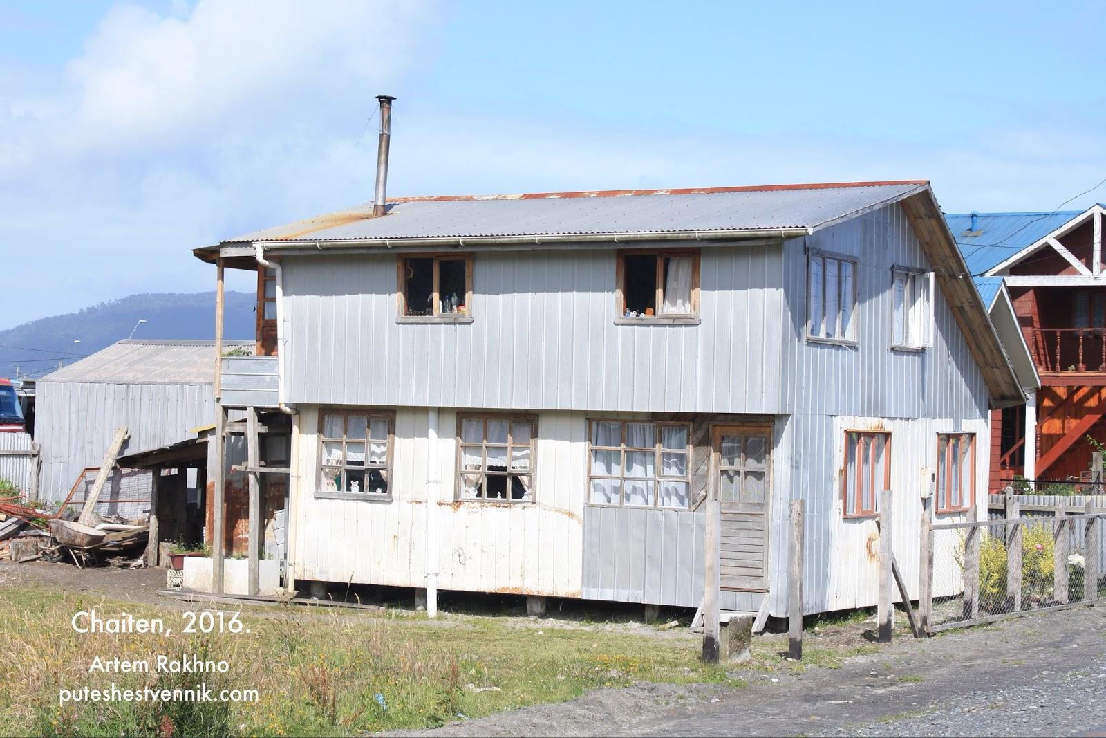 Двухэтажный дом в Чайтене