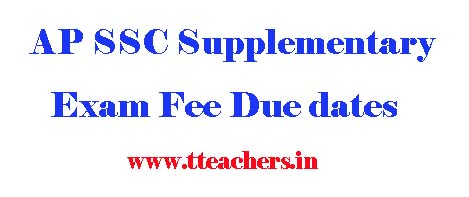 AP SSC Supply Exam Fee Last Date AP 10th Class Fee 2016
