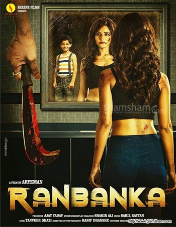 Ranbanka 2015 Hindi 480p HDRip 300mb