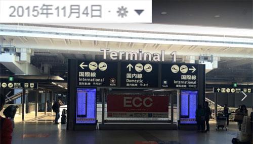 関西空港のしゃしんです。