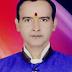 अंतर्राष्ट्रीय ब्राह्मण महासंस्था के आरक्षण उन्मूलन प्रकोष्ठ का विस्तार, विमल बने प्रदेश उपाध्यक्ष