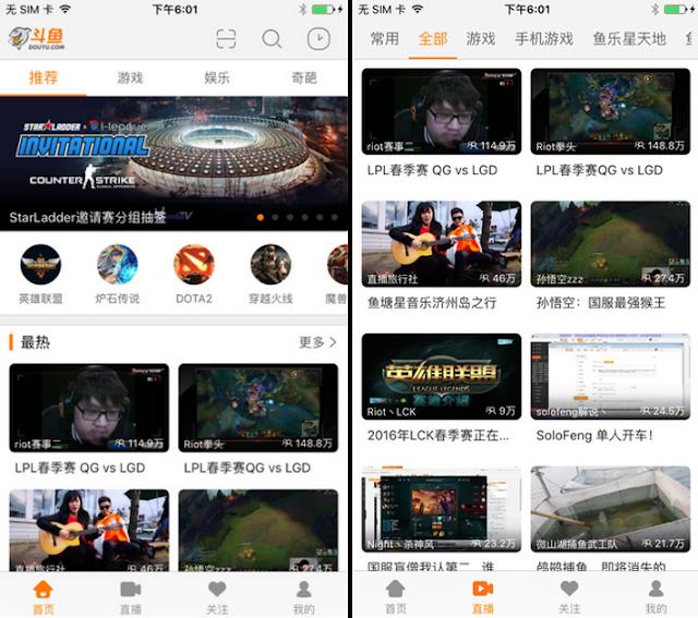 斗鱼TV App