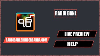 LIVE AND HELP OF BHINDERBADRA.COM/RABBIBANI