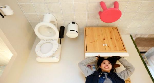Ruang Toilet Terbalik