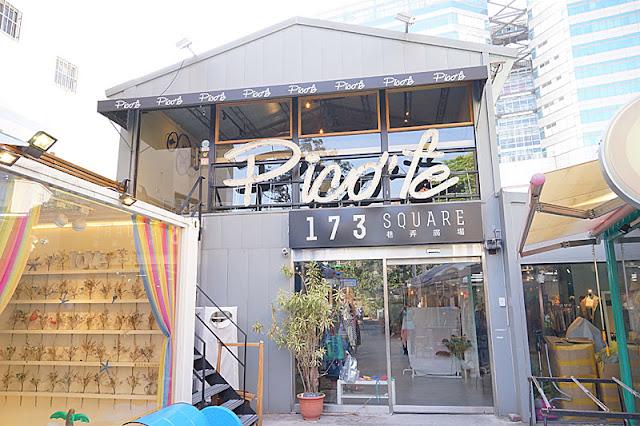 DSC06367 - 一中街商圈│隱藏在巷子內的173巷弄廣場,內有藍箱處、痞客啡與漁藏麵屋