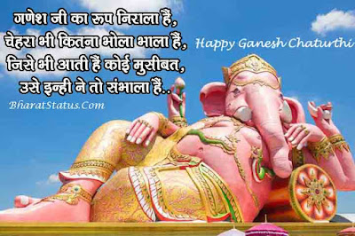 ganesh chaturthi 2018 wishes photo