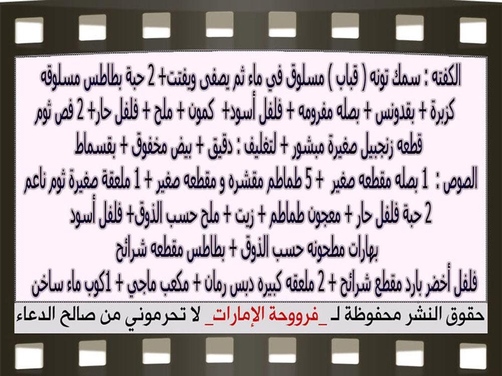 https://4.bp.blogspot.com/-TsdRuci_a7A/VzDFgxe6RVI/AAAAAAAAebI/ti2B-VG0fksg2zOfurnGMcqhm9NFeToZACLcB/s1600/3.jpg