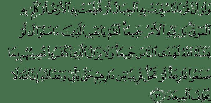 Surat Ar Ra'd Ayat 31