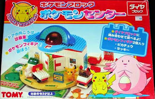 Pokemon Block Pokemon Center Kawada Diablock