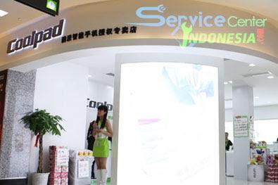 Service Center Coolpad di Manado