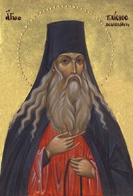 Παΐσιος Βελιτσκόφσκι