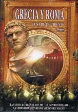 """Carátula del DVD """"Grecia y Roma: cuna de Occidente"""""""