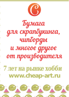 http://cheap-art.ru/