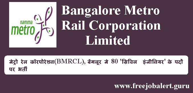 Bangalore Metro Rail Corporation Limited, BMRC, BMRCL, freejobalert, Graduation, Karnataka, Latest Jobs, Metro Rail, Sarkari Naukri, civil Engineer,