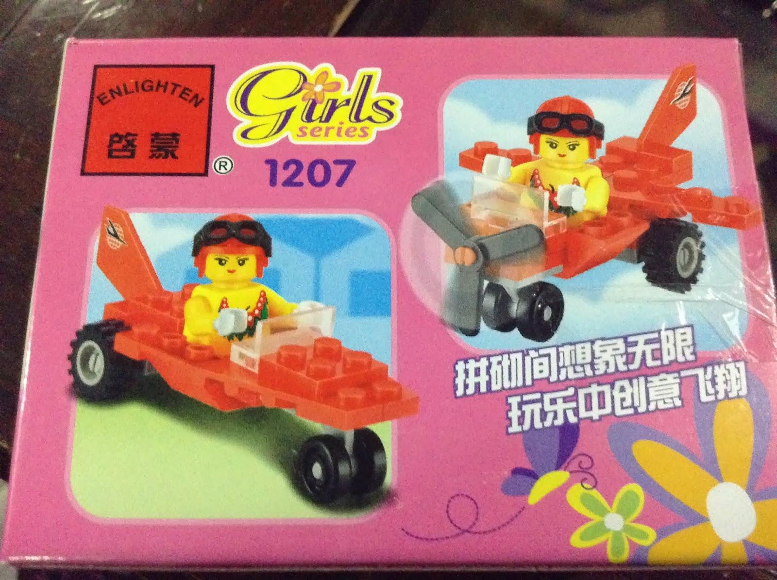 Taleweaver's Brick Stories: Review: Enlighten 1207 Girls Series