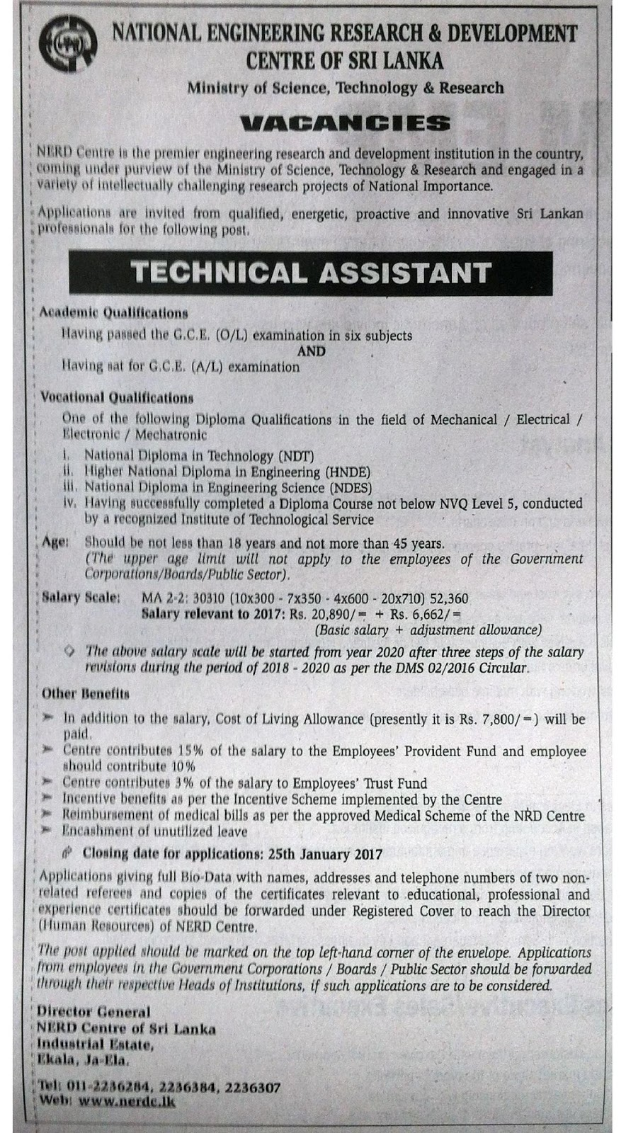 Sri Lankan Government Job Vacancies at National Engineering Research & Development Center of Sri Lanka for Technical Assistants
