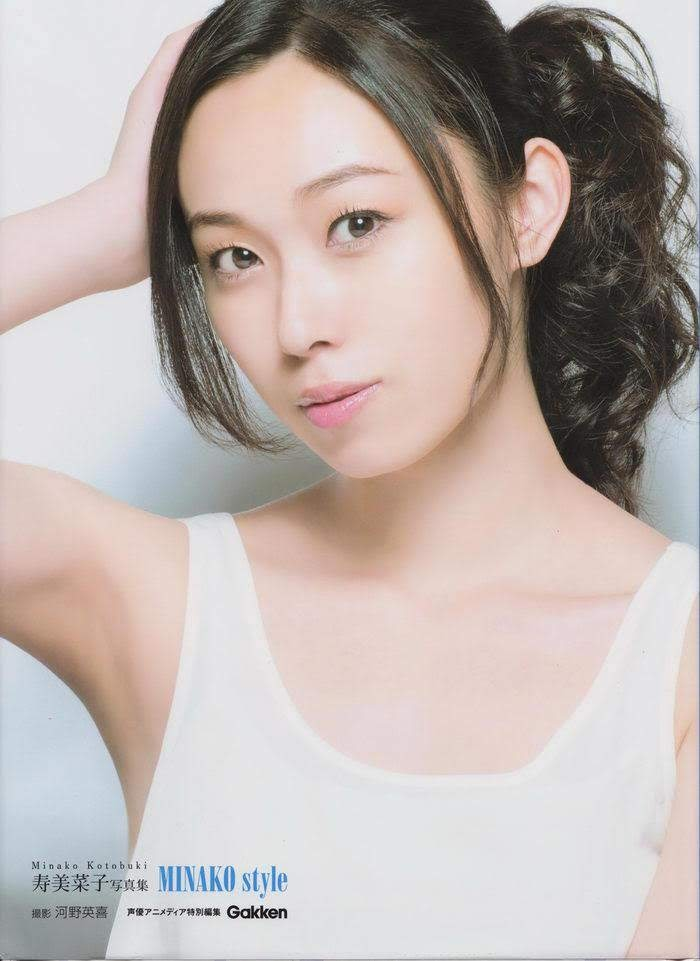 2014.04.28 寿美菜子写真集 MINAKO style - idols