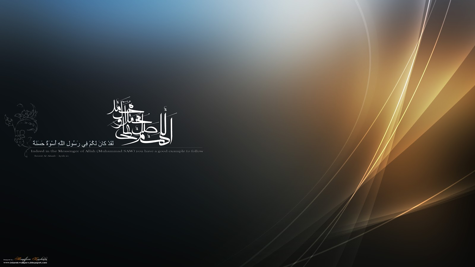 Unique Wallpaper: Islamic HD Wallpaper