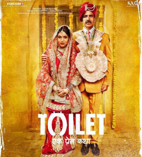 Toilet Ek Prem Katha Movie Dialogues   Akshay Kumar & Bhumi Pednekar
