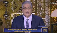 برنامج مساء DMC حلقة 31-1-2017 أسامه كمال و سليمان و هدان