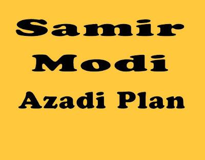 Modicare New Azadi Plan 2015