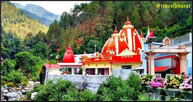 kainchi-temple-nainital
