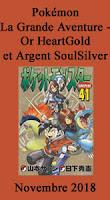 http://blog.mangaconseil.com/2018/10/a-paraitre-la-grande-aventure-or.html