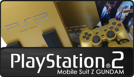 http://www.playstationgeneration.it/2014/07/ps2-scph-55000-gu-mobile-suit-z-gundam.html