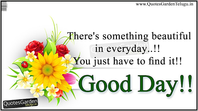 Latest Good day messages with beautiful wallpapers